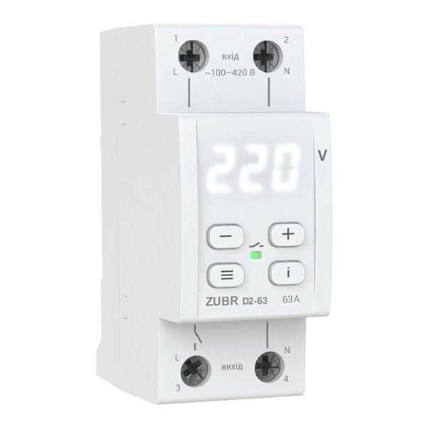 Реле защита от перенапряжения ZUBR D2-63 63 А (max 80 А), 13 900 ВА с термозащитой Реле напряжения ZUBR